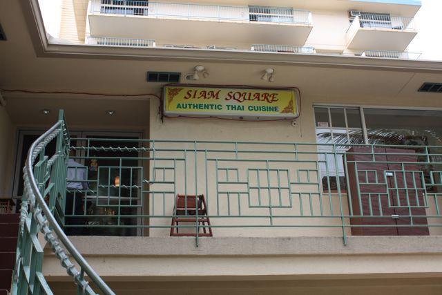 siam-square1